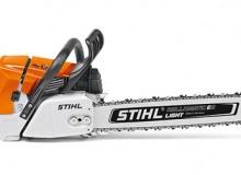 Sthil MS461